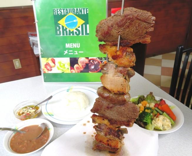 Restaurant Brasil(レストラン ブラジル) 2