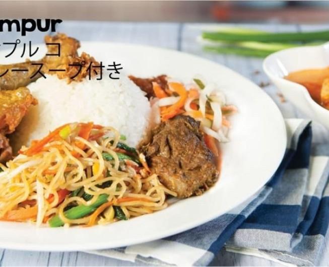 インドネシア:Asean Cafe(アジアンカフェ)《インドネシア・バリ料理レストラン》 4