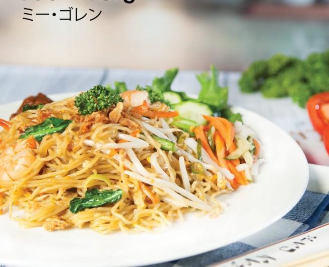 インドネシア:Asean Cafe(アジアンカフェ)《インドネシア・バリ料理レストラン》 3