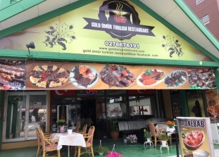トルコ:GOLD OMUR(ゴールド オムル)《レストラン》; ?>