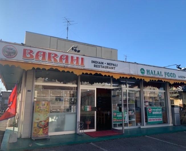 BARAHI(バラヒ)本格インド・ネパール料理 1