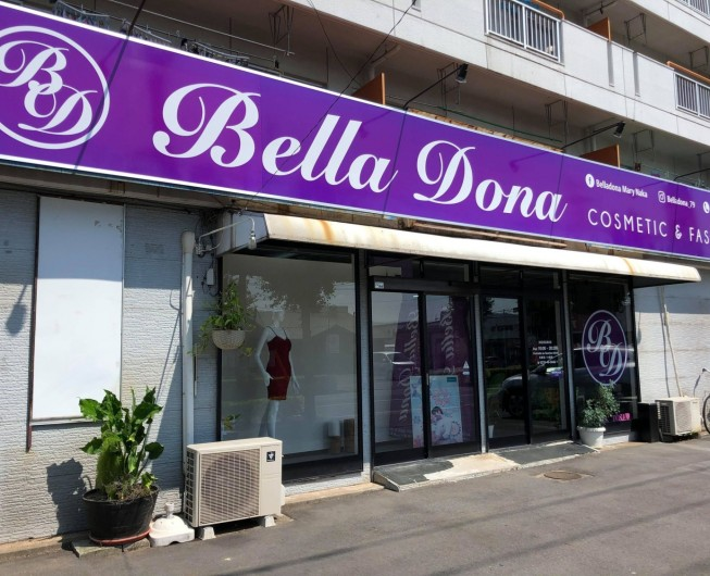 BELLA DONA(ベラ ドーナ)《コスメ&ファッション》 1