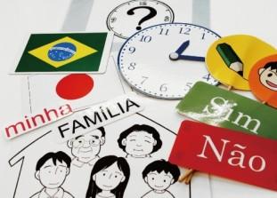 ポルトガル語講座 ベン・ヴィンド《ポルトガル語教室》; ?>