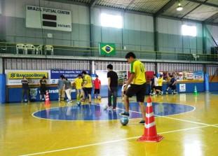 BRAZIL FUTSAL CENTER; ?>