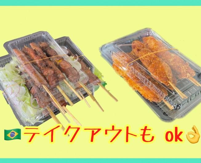 CHEIRO VERDE(シェイロ ベルデ)《レストラン》 2