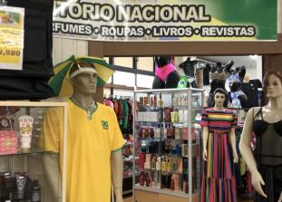 TERRITÓRIO NACIONAL(テヒトリオ ナショナル)《衣料品店》; ?>