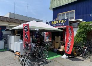 タイ:JPリユースショップ《タイ製品販売&リユースショップ》; ?>