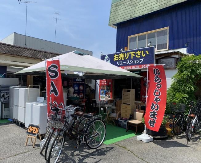 タイ:JPリユースショップ《タイ製品販売&リユースショップ》 1