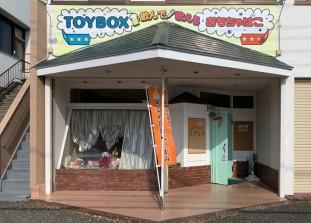 TOY BOX(トイ ボックス); ?>