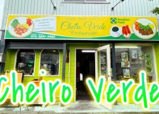 CHEIRO VERDE(シェイロ ベルデ)《レストラン》; ?>