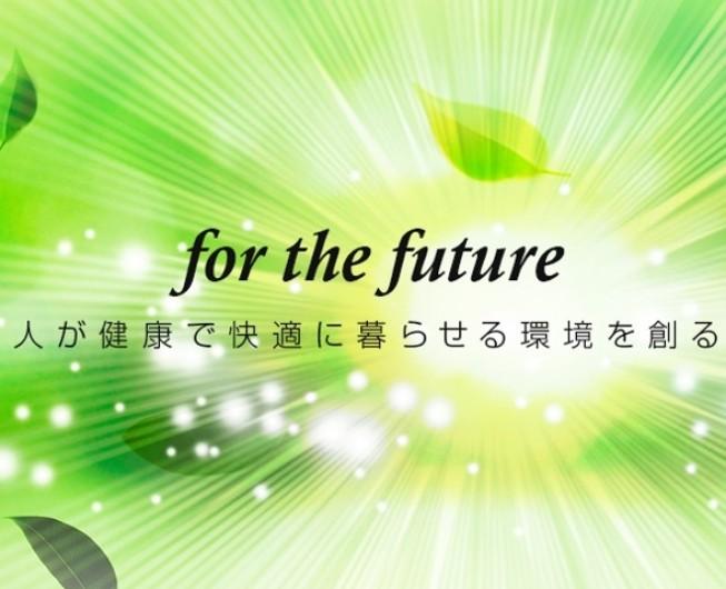 洋泉興業株式会社 1